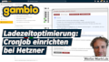 Gambio Ladezeitoptimierung: CronJob einrichten bei Hetzner